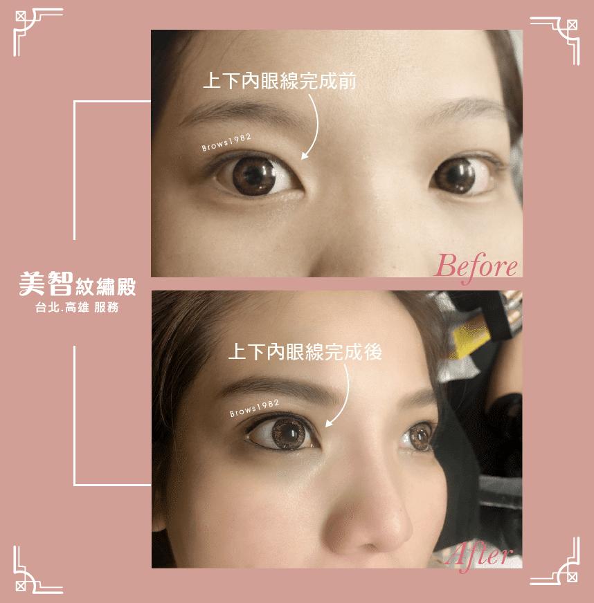 不用化妝也能讓雙眼自然放大,看起來更加時尚年輕