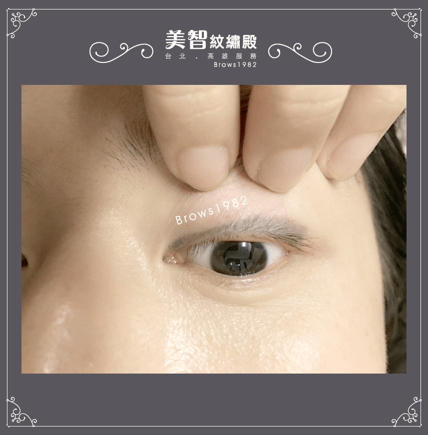 眼線放在不對的位置會變髒髒的。所以需要把它洗掉,才會一勞永逸!
