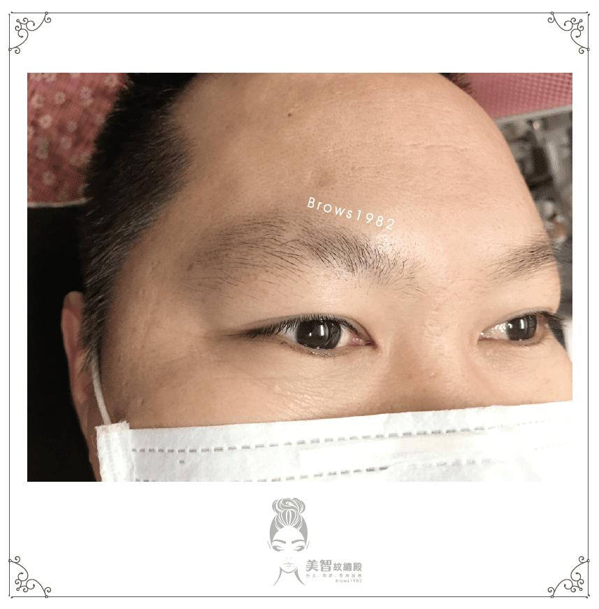 做眉毛前,眉毛中間有受傷的疤痕。
