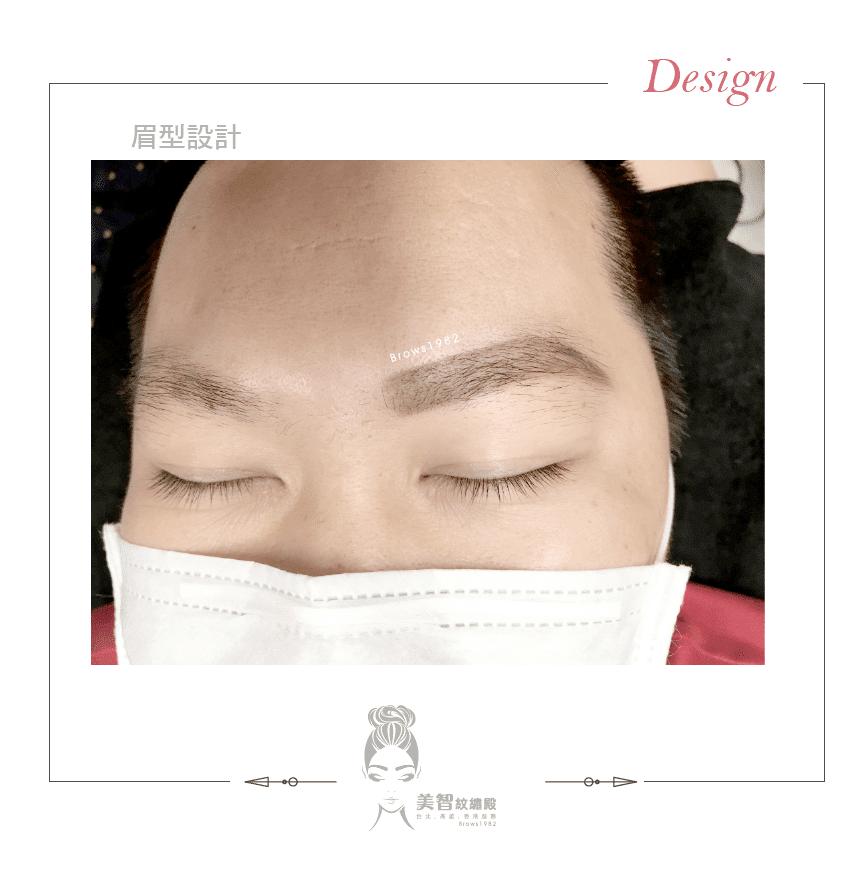 飄眉設計:依照你的毛流、毛髮粗細度量身打造