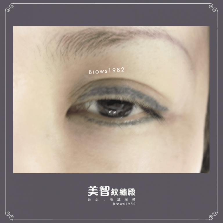 洗眼前眼睛有明顯的黑框感,十分不自然