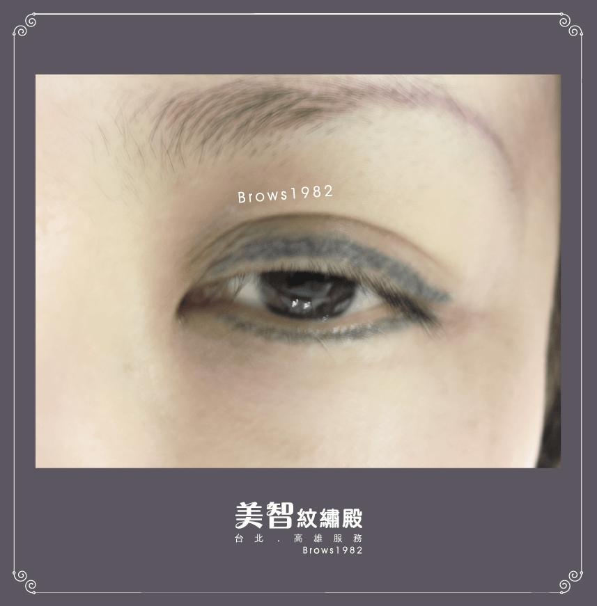 洗眼線前,眼睛有明顯的黑框感,十分不自然
