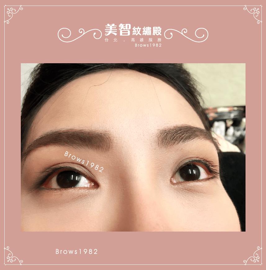 讓你素顏也有精神,韓式隱形眼線打造明亮眼神