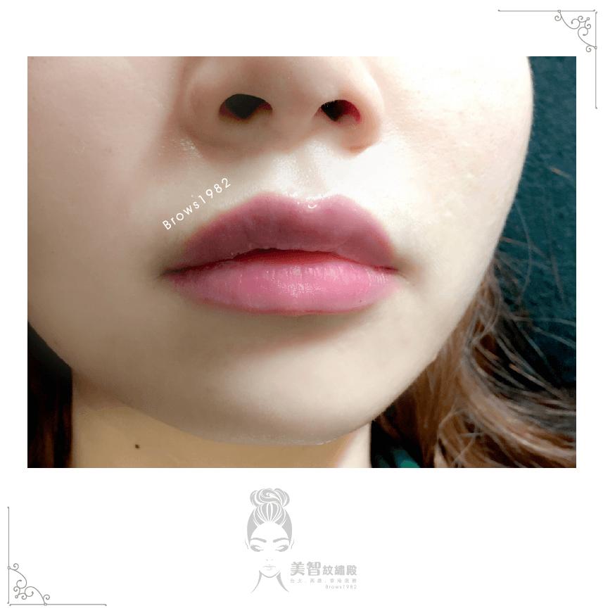 剛完成當下裸唇不含紅色素,所以做完不會大紅色!