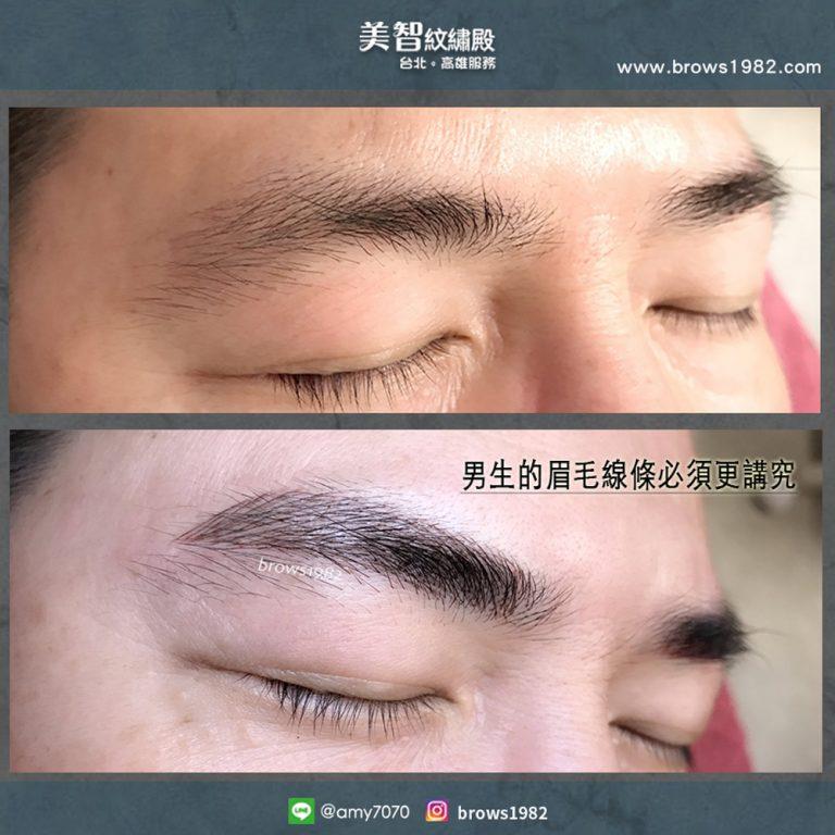 9D男士飄眉術前術後比較