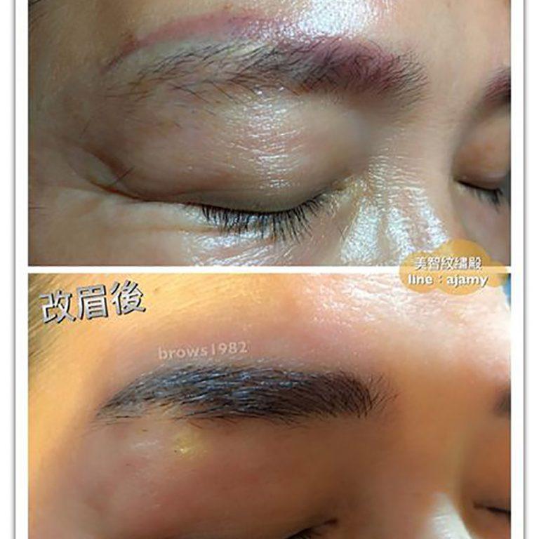 台北洗眉推薦-專洗專修小紅眉-美智紋繡專家