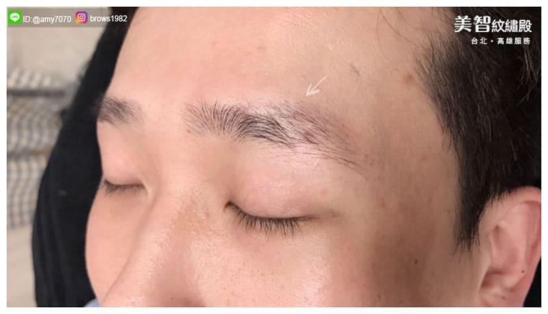 美智紋繡-洗眉專家