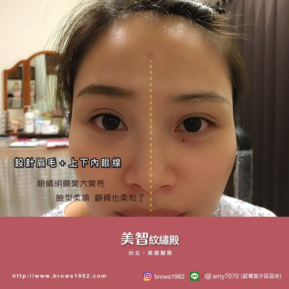 9D飄眉+上下眼線讓五官立體皮膚更白皙