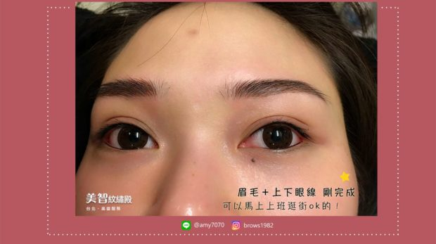 brows-img-12-106-03-17-5page