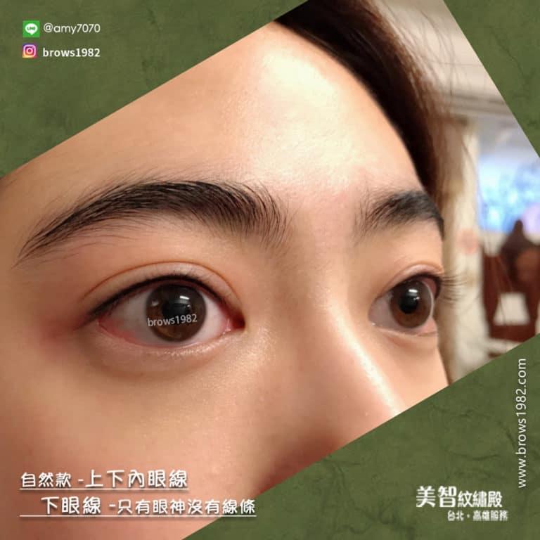 美智紋繡殿/台北高雄紋綉推薦