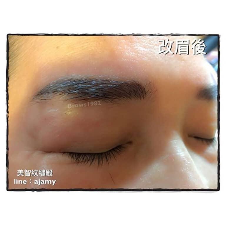 改眉後的自然台北洗眉推薦美智紋繡-男士改眉