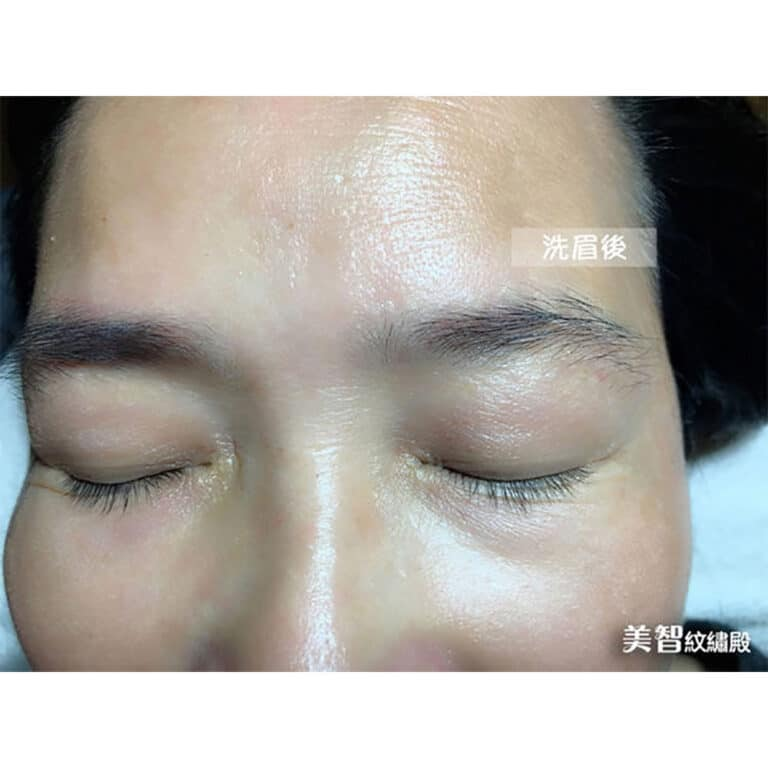洗眉後跟老舊不自然說ByeBye-美智紋繡洗眉專家